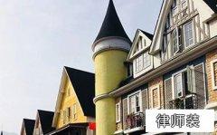 房产证没下来在中介卖,无房产证卖房协议范本
