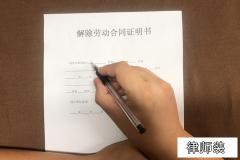 劳动仲裁延期开庭申请书应如何写?